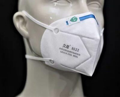 KN95 Respirator, 4-Ply, Headloop (US FDA Non-Niosh Authorized) (1)